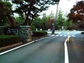 多磨霊園入口(修正小サイズ)