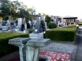 南多摩都市霊園