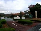 八王子霊園