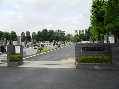 富士見霊園4