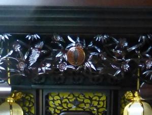 お仏壇の家紋