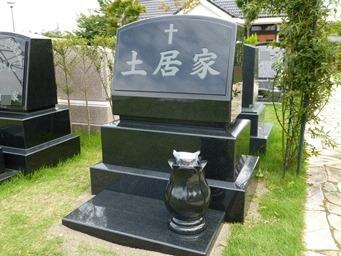 東戸塚キリスト教のお墓