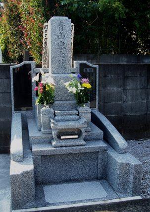shinmyouji kaisou