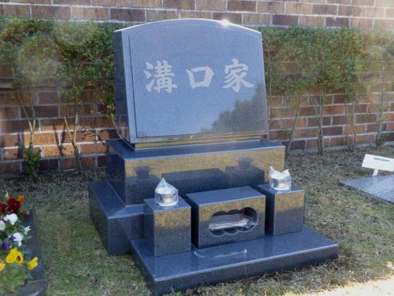 higashitotuka mizoguchi