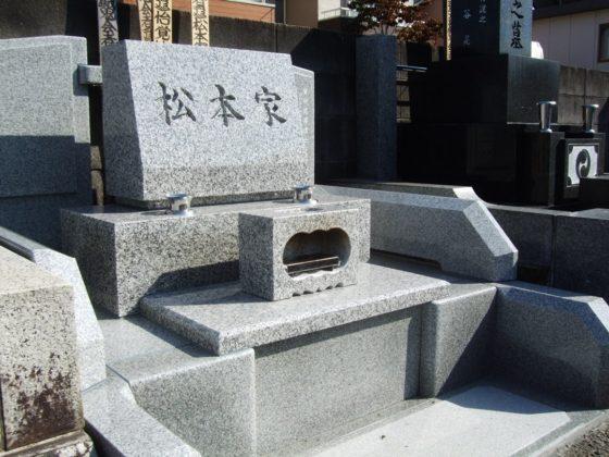 shinmyouji2016-4