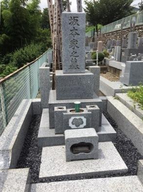 akikawa2016-3