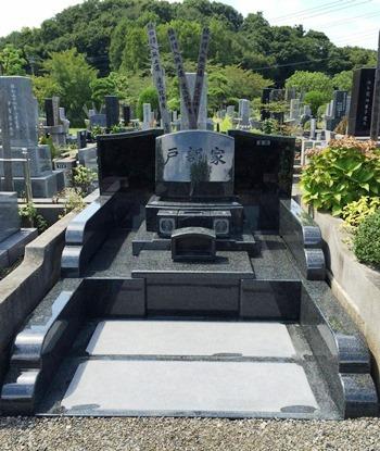 ichikawashireien